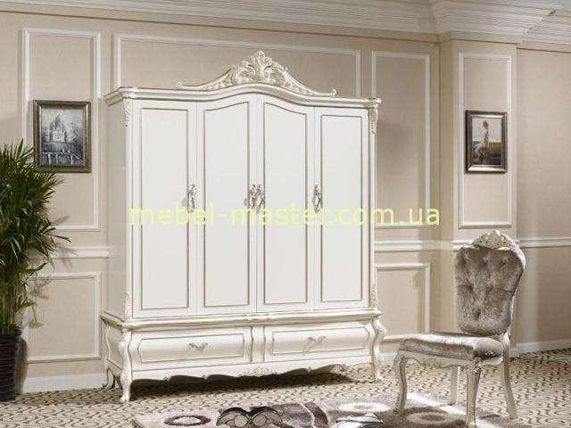 Белый классический шкаф для спальни Версаль
