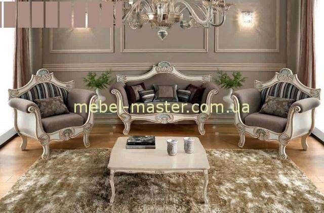 Итальянский набор мягкой мебели 316, Фиус со скидкой