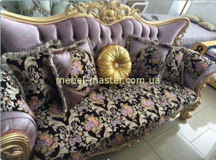 Классический диван в стиле барокко Берке, Малайзия