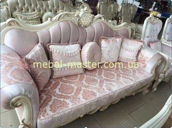 Классический резной розовый диван Кападокия в стиле барокко
