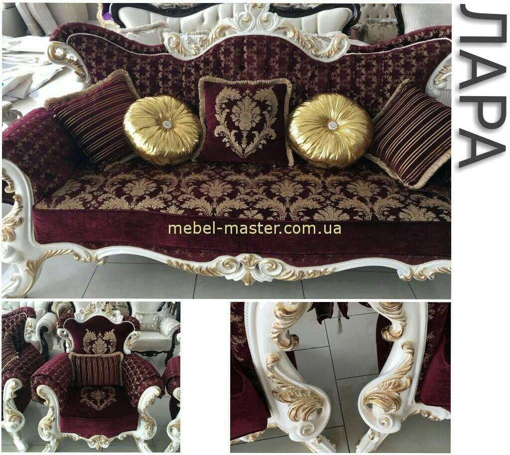 Резной диван Лара в восточном стиле. Золото