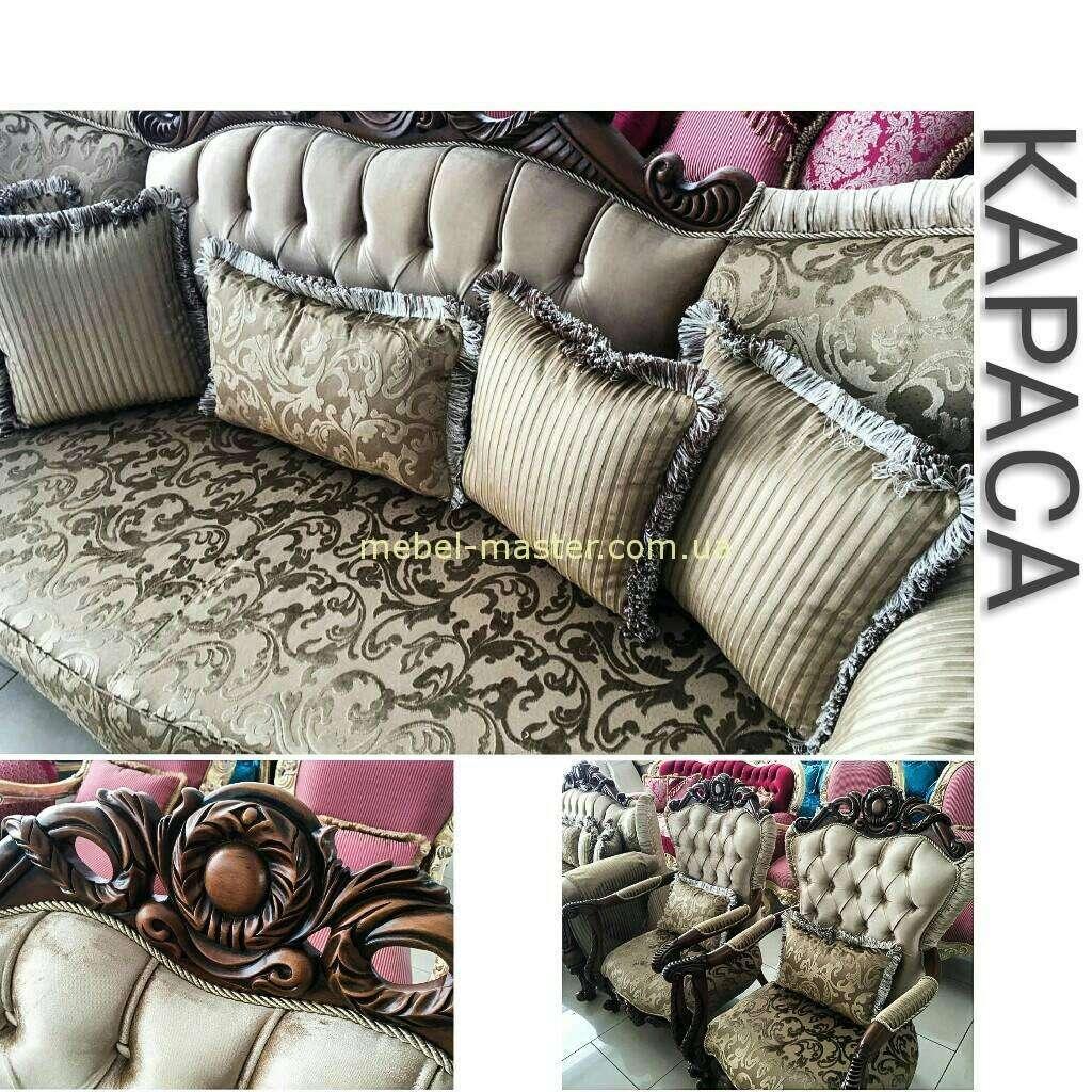 Коричневый набор мебели для гостиной Караса, Малайзия