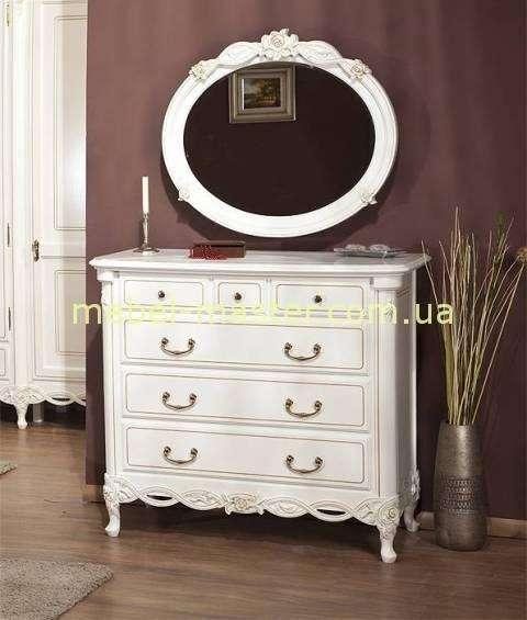 Белый комод с зеркалом для спальни Флора, Симекс, Румыния