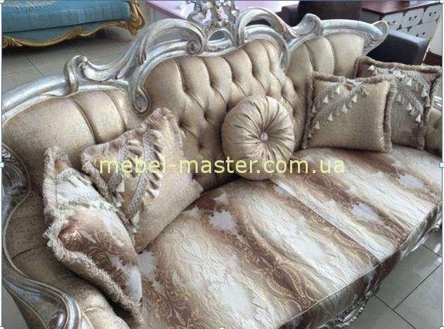 Недорогой классический диван Басака в стиле барокко