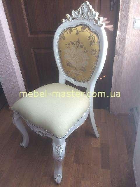 Классическая мебель для столовой . Стул 8069