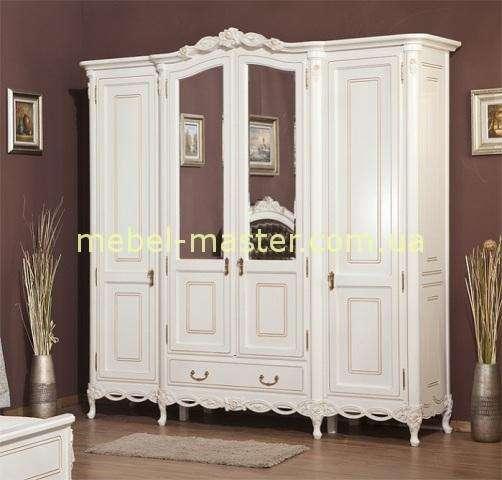 Белый четырехдверный шкаф с зеркалами для спальни Флора, Симекс