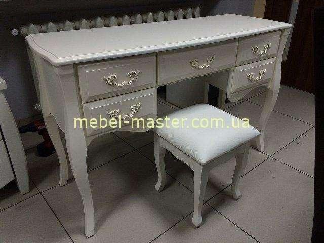 Белый туалетный стол Богемия, Домини