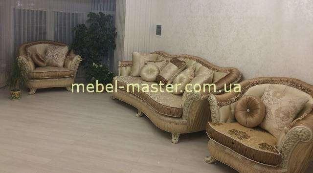 Классический мягкий диван Лувр, Бенелюкс