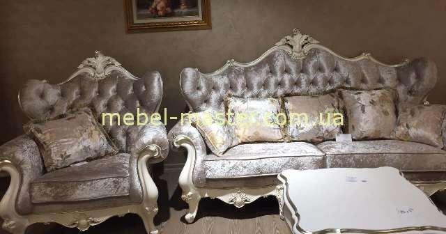 Белый диван с креслами в стиле барокко Версаль, Энигма