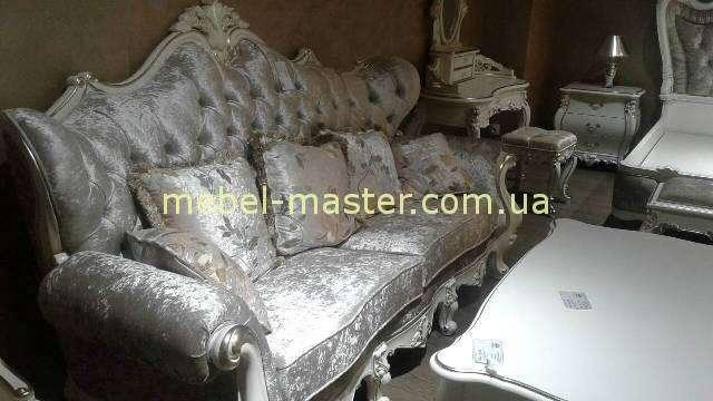 Белый коассический резной диван Версаль, Энигма