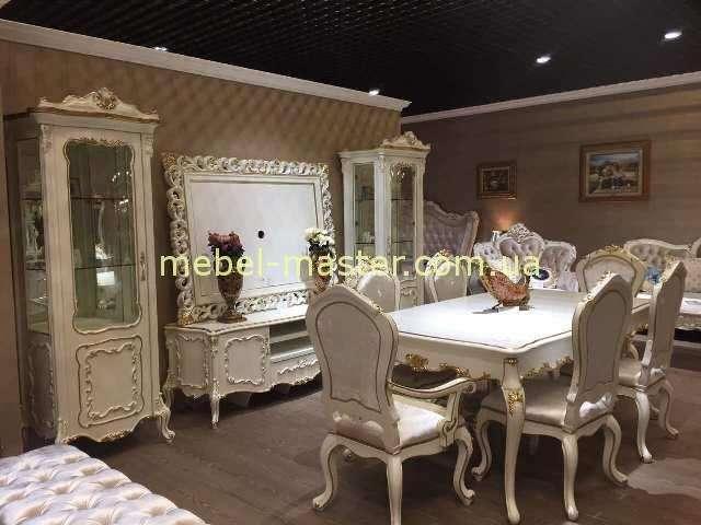 Комплект мебели Людовик в стиле барокко для столовой, Энигма