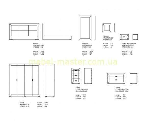 Схемы размеров спальни Карат Вайт, Аквародос