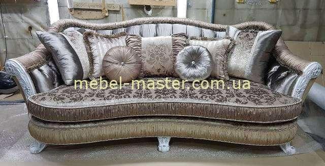 Мягкий классический раскладной диван Лувр, Бенелюкс.