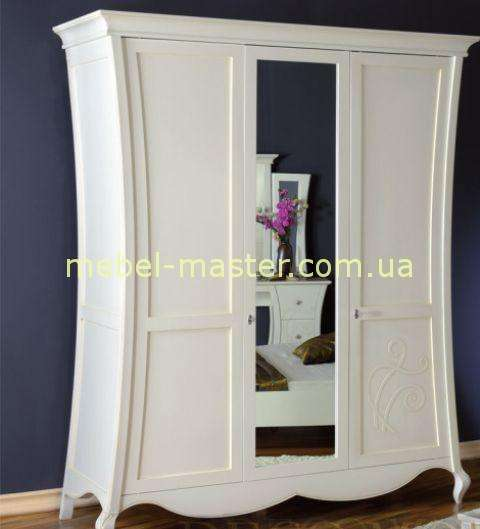 Белый шкаф для одежды Капри, Румыния