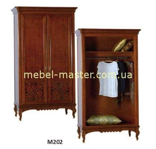 Двухдверный шкаф для одежды Маттео, Мобекс