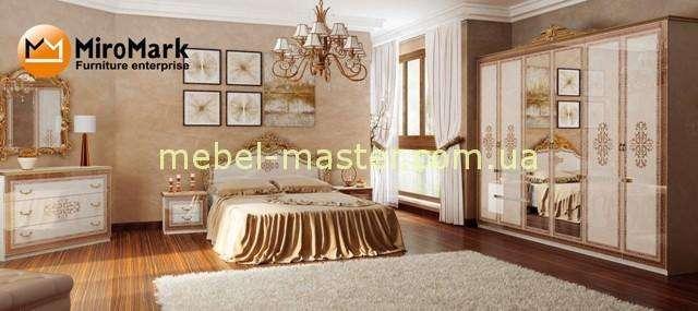 Комплект мебели для спальни Дженифер с шестидверным шкафом, Миро Марк