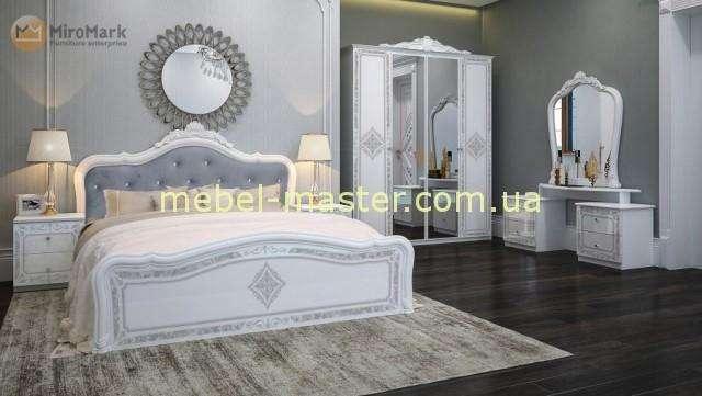 купить недорогую белую глянцевую мебель для спальни луиза в киеве