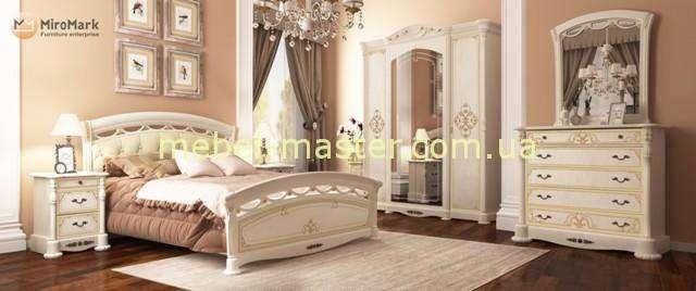 Мебель для спальни Росселла, Миромарк