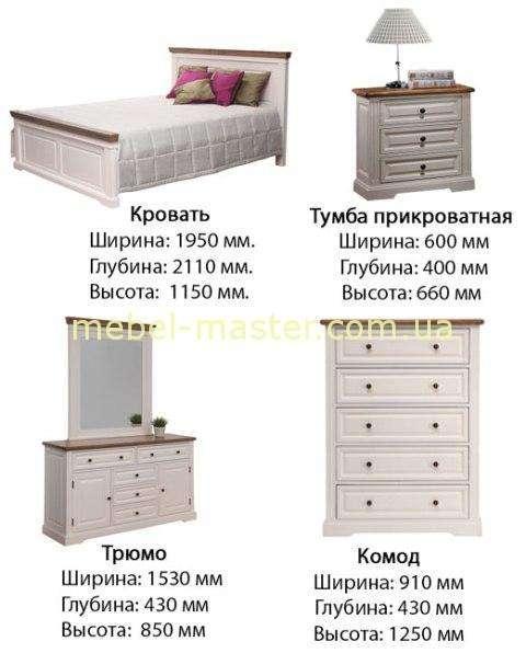 Размеры белой мебели Калифорния, Домини