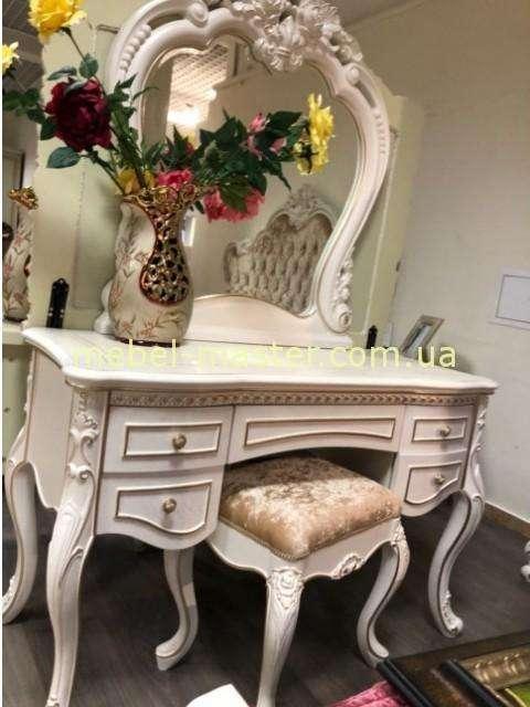 Белый столик туалетный в стиле барокко для спальни Кармен