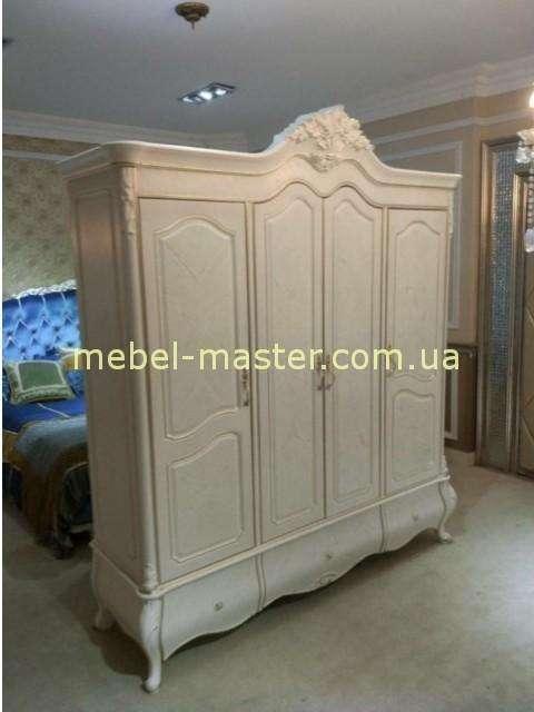 Белый шкаф для одежды в спальню Кармен, Аванти