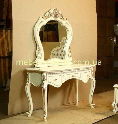 Стол туалетный с зеркалом для спальни Провен, Топ мебель