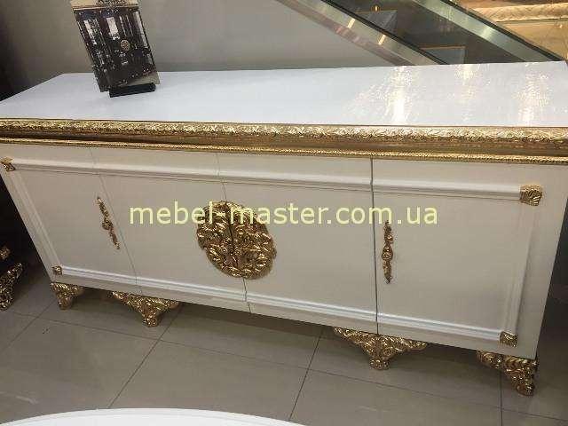 Белый глянцевый буфет с золотом Эрмитаж, Джосс