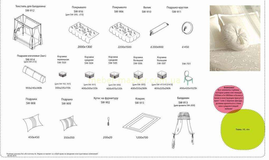 Текстильные подушки и отделки для спальни Белоснежка, Снайт
