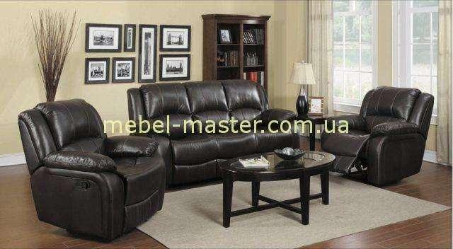 Недорогой коричневый диван с креслами -реклайнером Денди, Аримакс