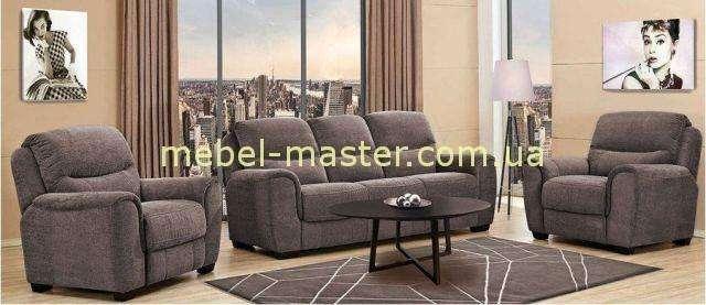 Серый комплект мягкой мебели Дуглас, Аримакс