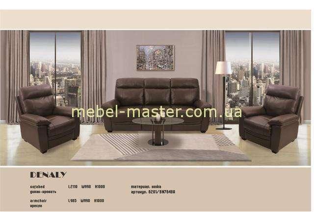 Коричневый диван в коже с выкатным механизмом Дэнели
