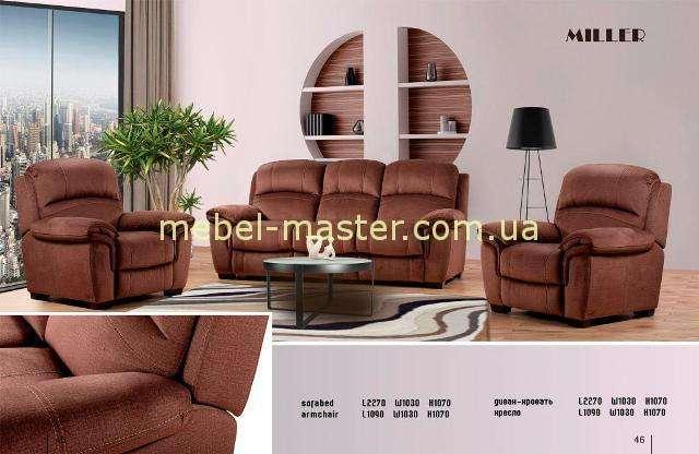 Кофейный набор мягкой мебели Миллер, Беллини