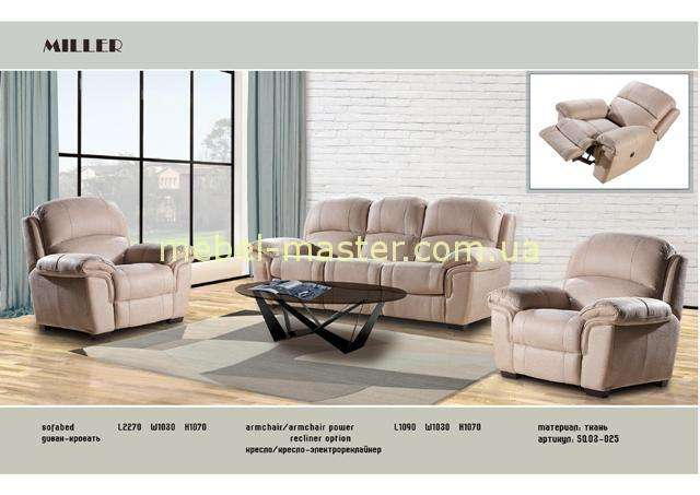 Недорогой светлый набор мягкой мебели Миллер. Ткань Шеншилл.