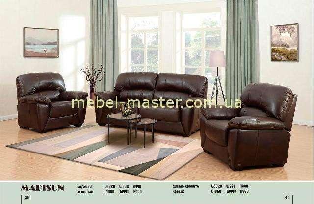 Темно-коричневый диван Мэдисон, Беллини