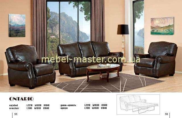 Недорогой темный диван с креслами Онтарио в эко- коже.