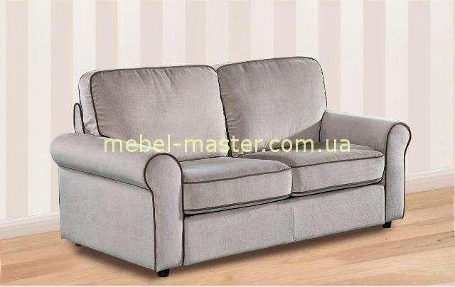 Недорогой двухместный раскладной диван Онтарио, Аримакс