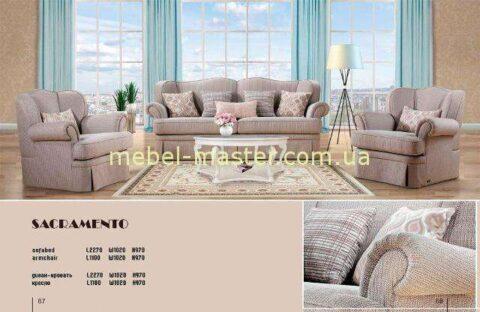 Недорогой серый классический диван с креслами Сакраменто, Аримакс