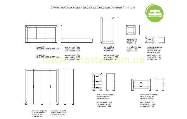 Схема размеров спальни Карат Блек