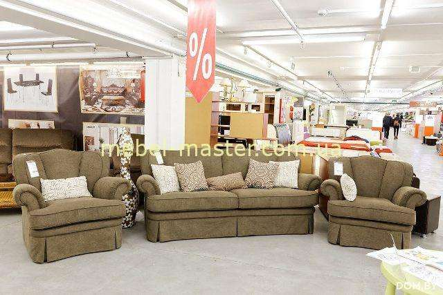 Мягкий комплект мебели для гостиной Сакраменто, Аримакс