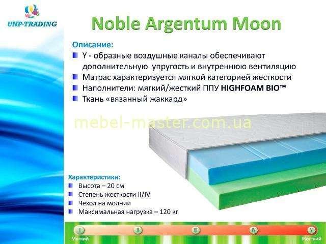 Ортопедический двусторонний матрас NOBLE Argentum Moon