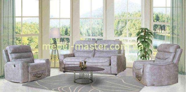Недорогой серый комплект мягкой мебели Рокки, Белини