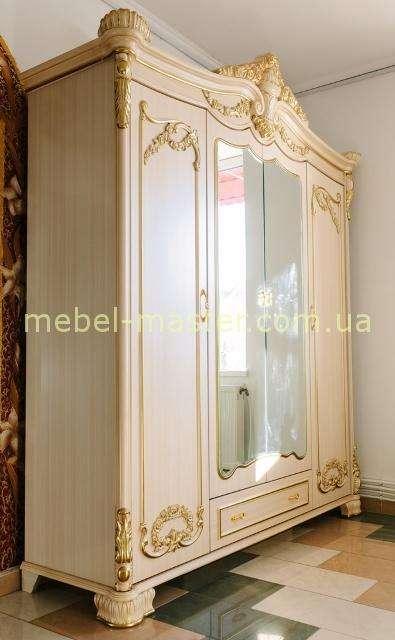 Шкаф с зеркалами для спальни Милана Люкс, София
