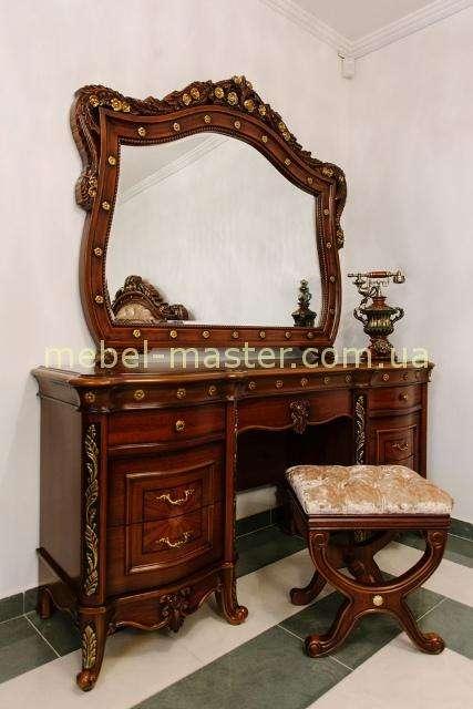 Резной большой стол туалетный Париж в стиле барокко.