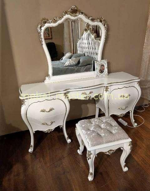 Белая резная модель туалетного стола в мебельный гарнитур Романтика, Энигма
