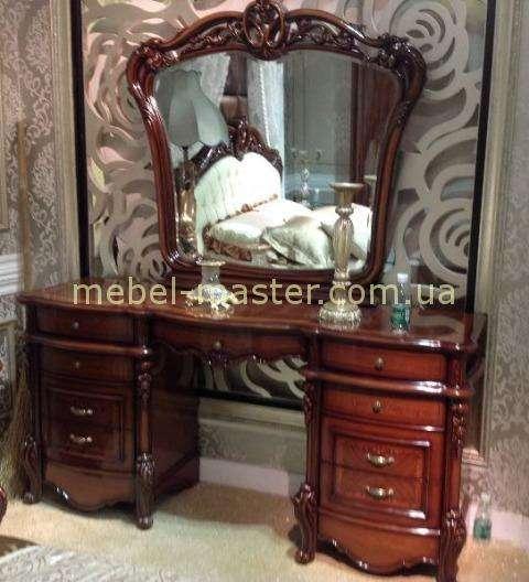 Стильный туалетный столик в цвете орех 8706 Элизабет, Китай
