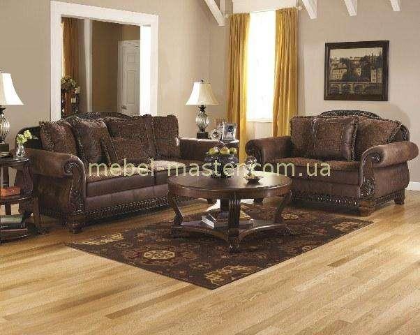 Мягкая мебель для дома Эшли, Америка
