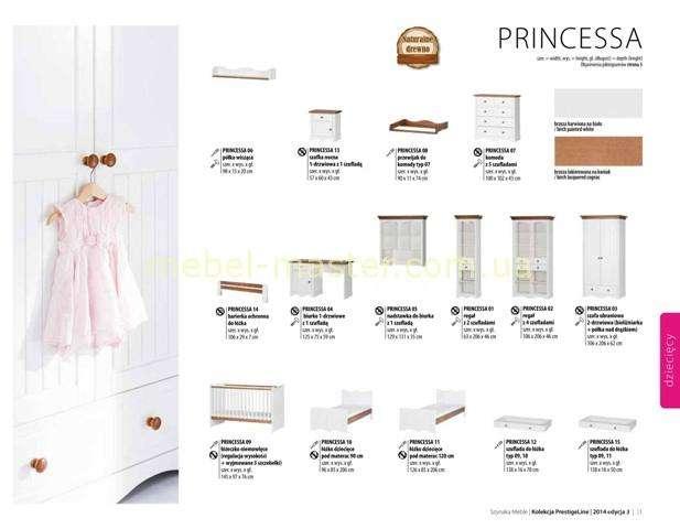 Все элементы мебели для детской спальни Принцесса, Шинака
