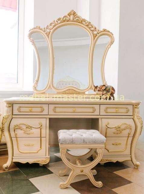 Королевский туалетный стол для спальни Монако, Милана Люкс, София мебель.