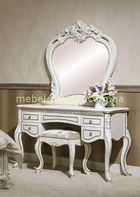 Резной туалетный столик для мебельного гарнитура Кармен, Аванти