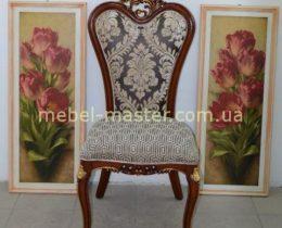 Классический ореховый стул, Даминг
